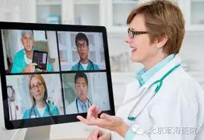 北京军海医院远程医疗会诊中心正式开通
